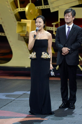 Ms Jeon Do Yeon is the ambassador of the 8th Asian Film Awards